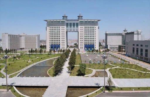 Changchun university of science and technology