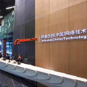 CCN Shanghai и Alibaba Учеба в китае