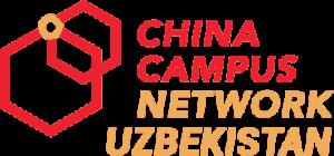 образование в китае ccn