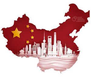 лучшие города для учебы в китае , образование в китае ccn