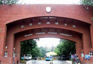 университеты китай