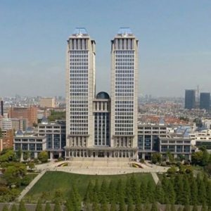 учеба в китае Fudan University - Фуданьский университет