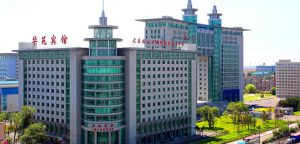 учеба в киате Changchun University of Science