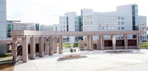 Университет Бэйхуа