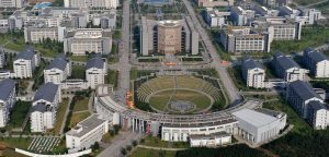 Anhui University of Technology