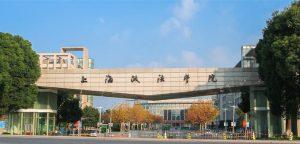 Шанхайский университет политических наук и права CCN Uzbekistan
