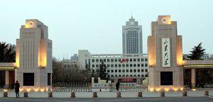Университет Шаньдун China Campus Uzbekistan Учеба в Китае
