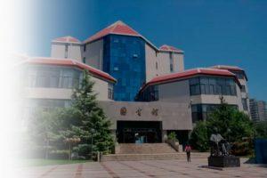 Пекинский университет Цзяотун