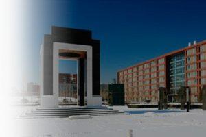 Столичный университет экономики и бизнеса