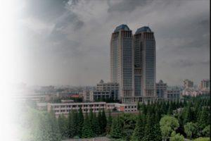Фуданьский университет
