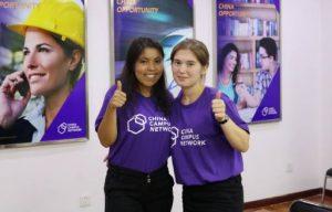 International Foundation Program