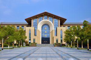 Шанхайский Университет Политических Наук И Права