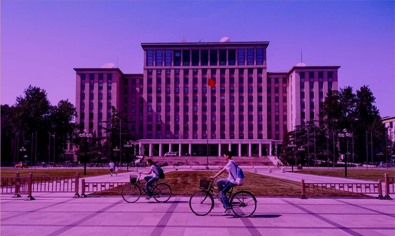 Учеба в Китае Пекин