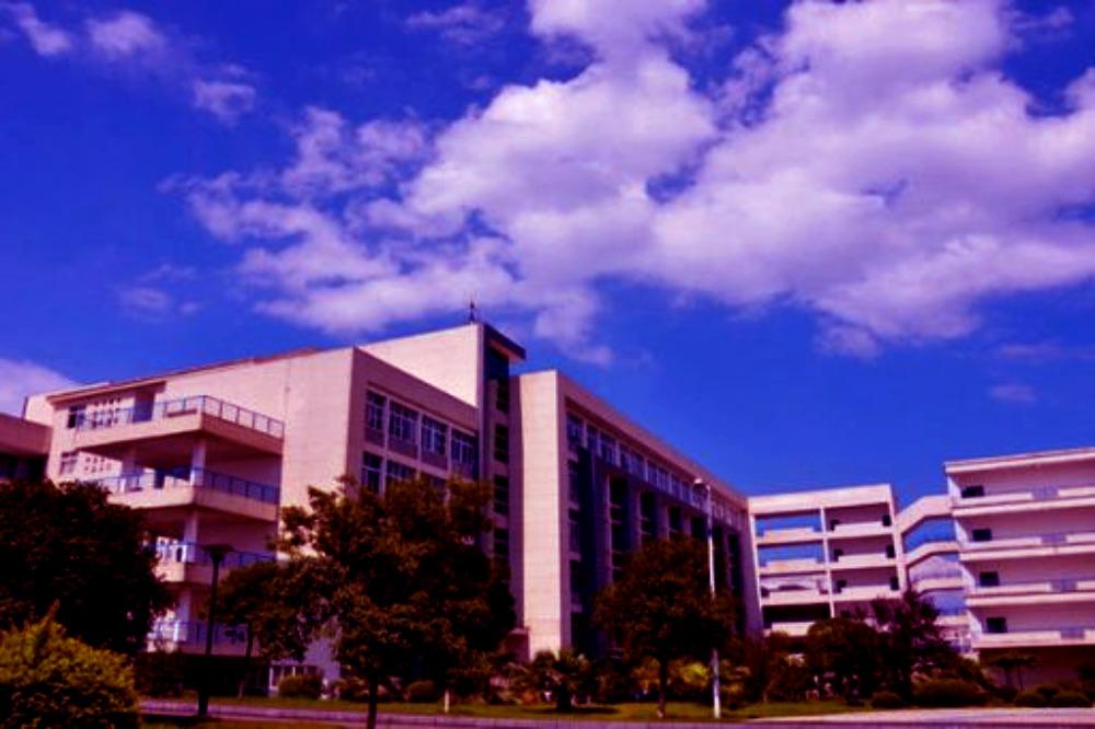 Гуансийский педагогический университет