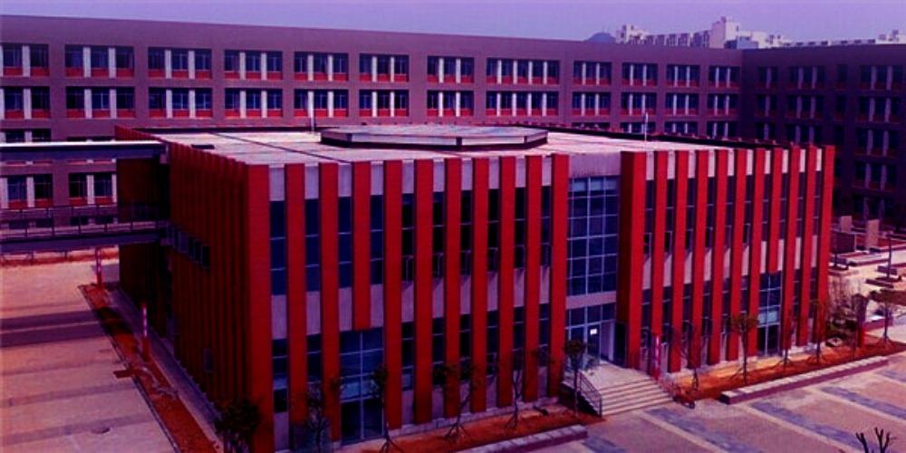 Гуйчжоуский университет