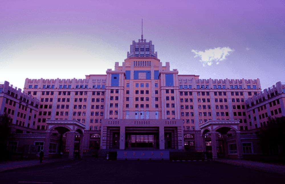 Университет Хэйлунцзян