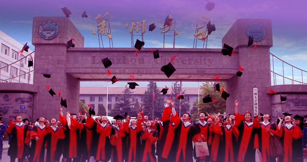 Ланьчжоуский политехнический университет