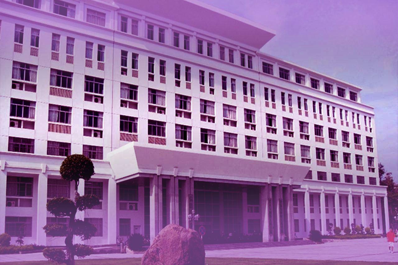 Университет Янчжоу