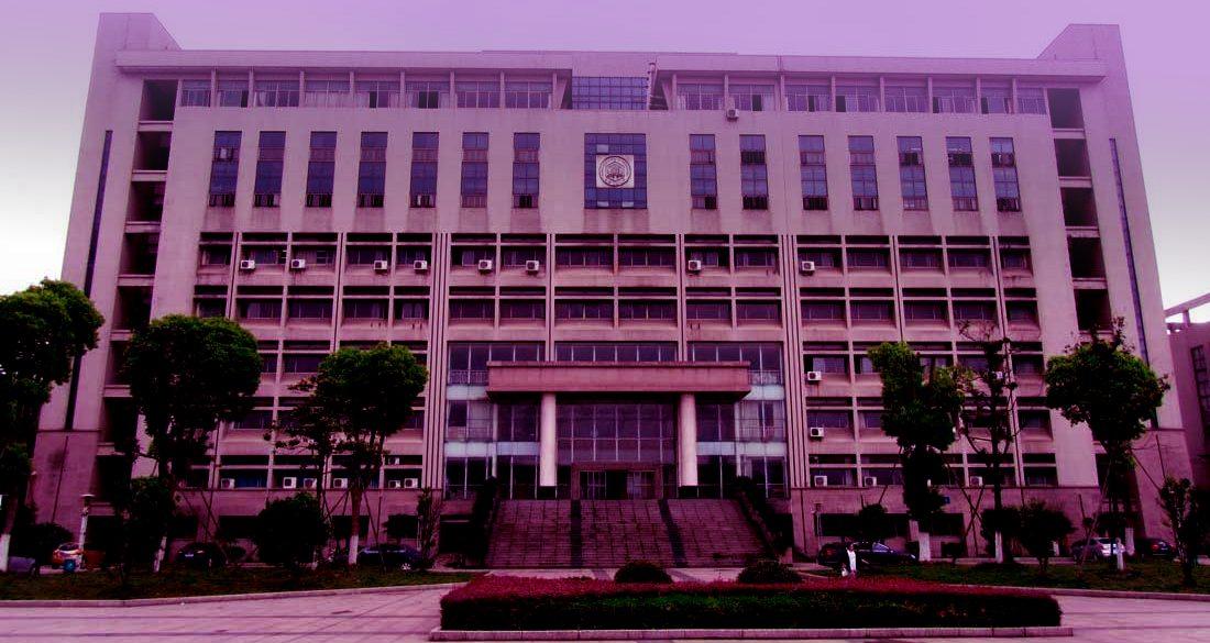 Технологический университет Аньхоя