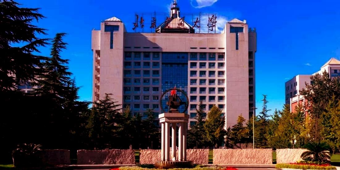 Пекинский транспортный университет