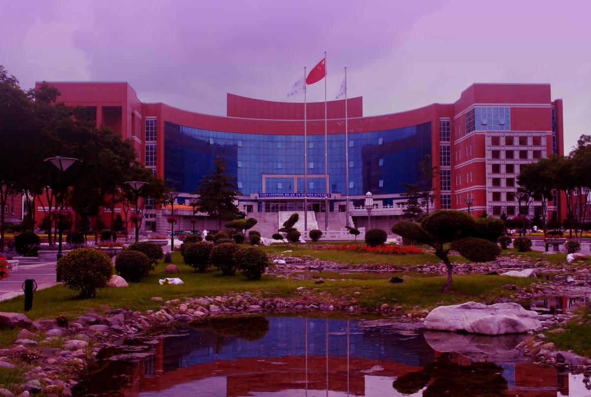 Северо-восточный педагогический университет