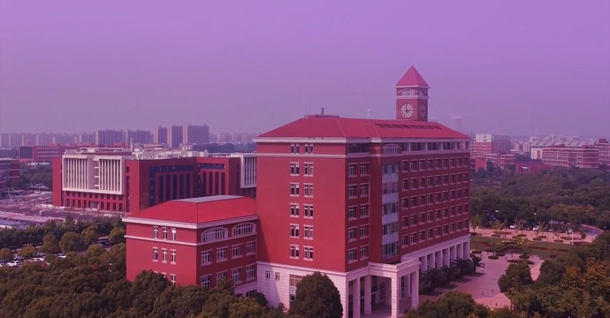 Шанхайский Университет транспорта (Цзяотун)